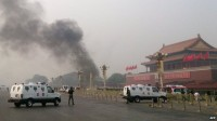 China punishes eight separatists, including T