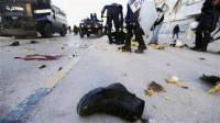 Bahrain identifies suspects responsible for t