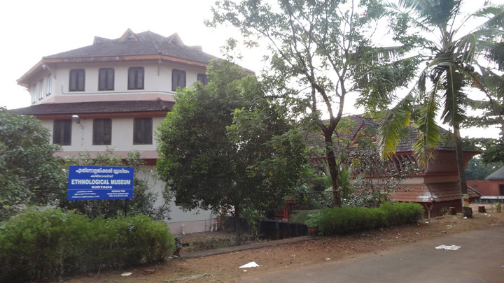 kirtads ethnological museum in kozhikode